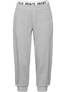 Трикотажные брюки 3/4 без застежки (светло-серый меланж) Bonprix