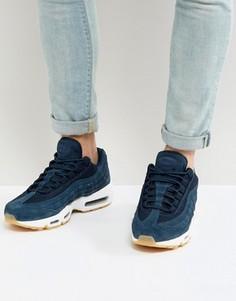 Темно-синие кроссовки-премиум Nike Air Max 95 538416-402 - Темно-синий