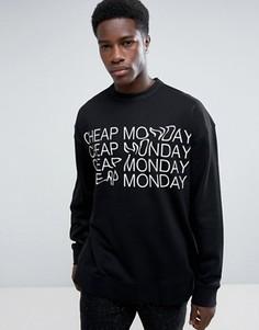 Свитер с логотипом Cheap Monday - Черный