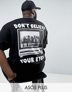 Oversize-футболка с принтом на спине ASOS PLUS - Черный