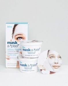 Очищающая маска для сияющего лица 3 x 14 г Bliss Mask-A -Peel - Бесцветный