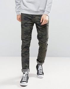 Зауженные джинсы с камуфляжным принтом Kubban - Зеленый