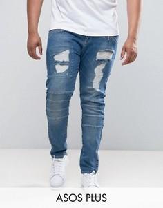 Рваные джинсы скинни в байкерском стиле ASOS PLUS - Синий