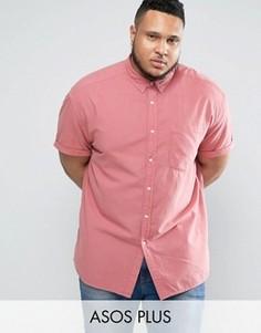 Свободная оксфордская рубашка розового цвета ASOS PLUS - Розовый