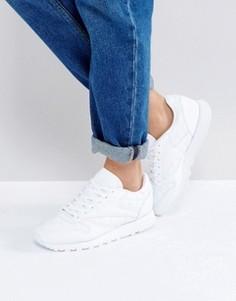 Классические кожаные кроссовки со стеганой отделкой Reebok - Белый
