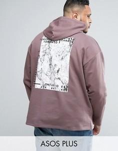 Oversize-худи удлиненного кроя с мраморным принтом ASOS PLUS - Фиолетовый