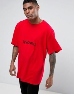 Красная oversize-футболка с надписью на русском языке Granted - Красный