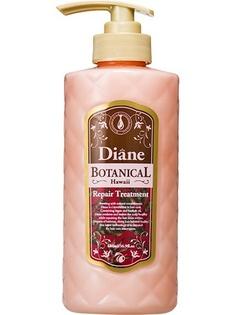 Бальзамы Moist Diane Series