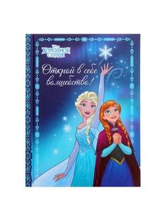 Блокноты Disney