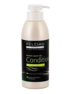 Кондиционеры для волос Reload