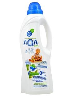 Средства для мытья посуды AQA BABY