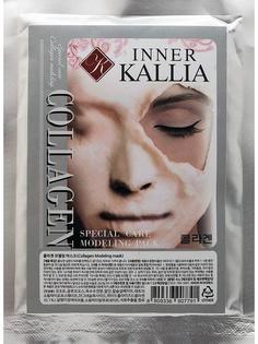 Косметические маски INNER KALLIA