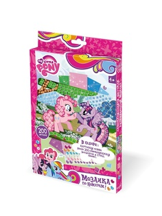 Мозаики My Little Pony