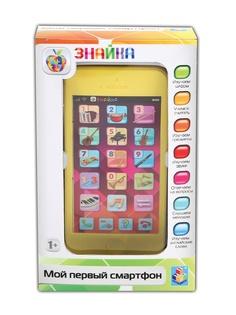 Игровые телефоны 1Toy