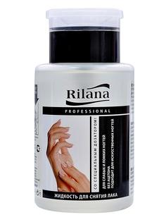 Жидкость для снятия лака Rilana
