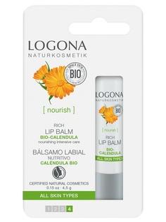 Гигиенические помады Logona