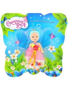 Куклы Радужки