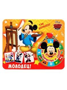 Наборы для праздника Disney