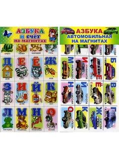 Наборы карточек Издательство Алфея