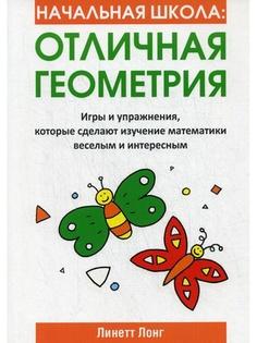 Учебники Попурри