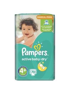 Подгузники детские Pampers