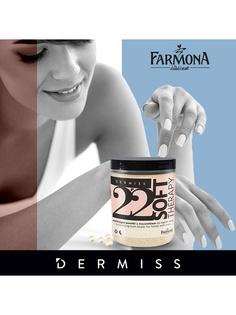 Соль для ванн Farmona