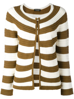 striped open front cardigan Twin-Set