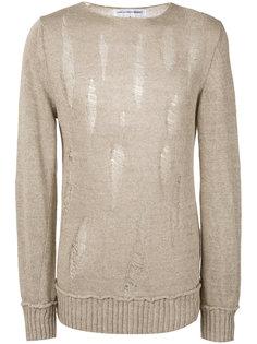 рваный свитер с круглым вырезом под горло Comme Des Garçons Shirt