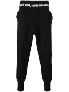 спортивные штаны с принтом на поясе Julius