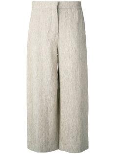 укороченные брюки Sorbona  Max Mara Studio