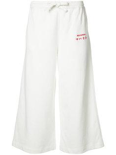 укороченные брюки Maharishi