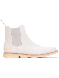 Chelsea boots Common Projects