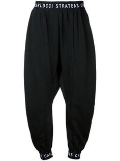Panel drop-crotch sweatpants Strateas Carlucci