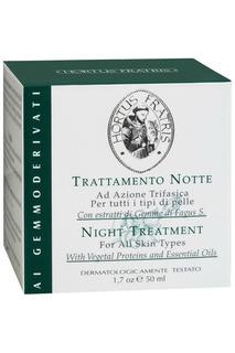 Ночной крем HORTUS FRATRIS Hortus Fratris