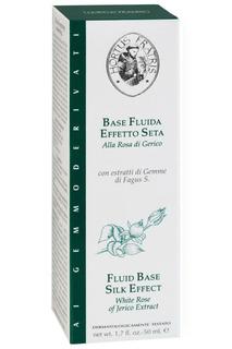 Крем-флюид HORTUS FRATRIS Hortus Fratris