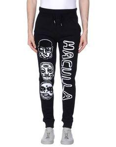 Повседневные брюки Haculla