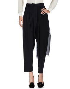 Повседневные брюки Isabel Benenato