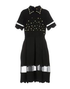Платье до колена Babylon