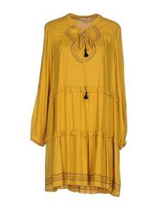 Короткое платье Babylon