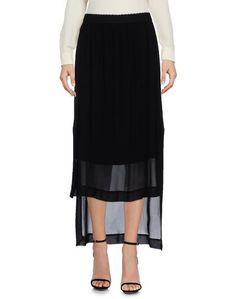 Длинная юбка Guardaroba BY Aniye BY