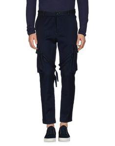 Джинсовые брюки Yoon