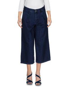 Джинсовые брюки-капри Selected Femme
