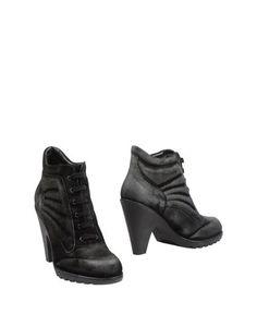 Полусапоги и высокие ботинки Hogan BY Karl Lagerfeld