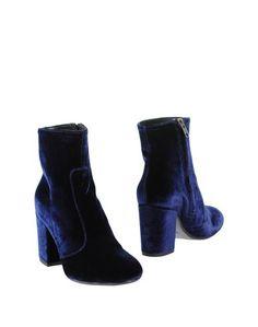 Полусапоги и высокие ботинки LemarÉ