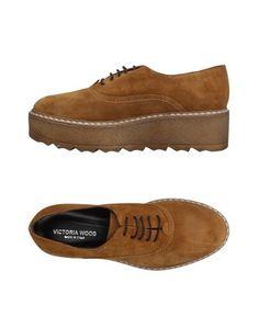 Обувь на шнурках Victoria Wood