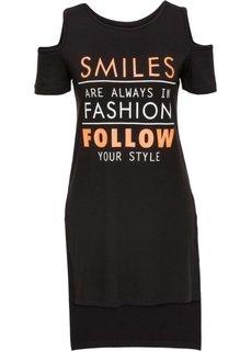 Удлиненная футболка с прорезями (черный с рисунком) Bonprix