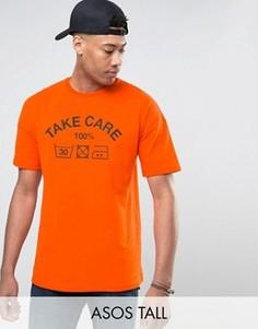 Свободная футболка с принтом Take Care ASOS TALL - Оранжевый
