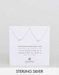 2 серебряных ожерелья Dogeared Mother and Daughter - Серебряный