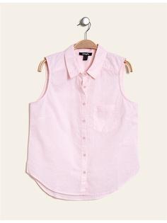 Рубашки Jennyfer