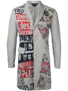 пиджак с принтом газет Comme Des Garçons Vintage